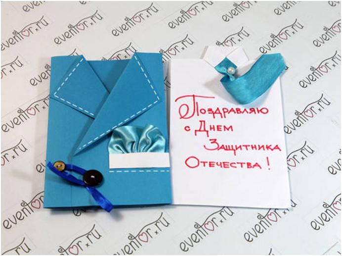 Мастер класс открытки своими руками 23 февраля