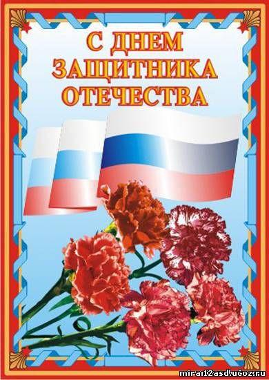 http://img1.liveinternet.ru/images/attach/c/10/110/404/110404595_493769423.jpg
