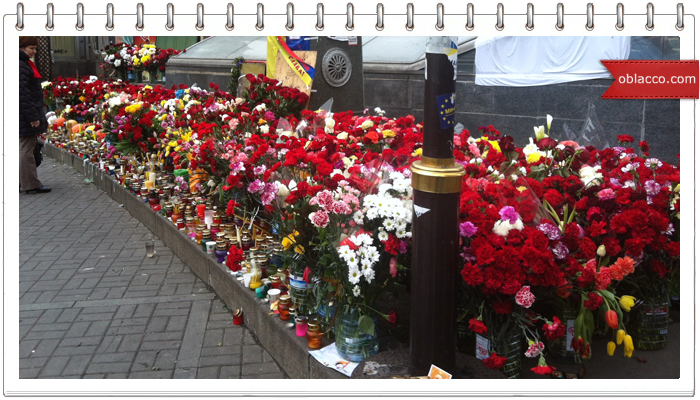 киев украина майдан/3518263_ccc (700x400, 534Kb)