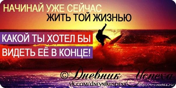 http://img1.liveinternet.ru/images/attach/c/10/110/625/110625199_264d4a89da05.jpg