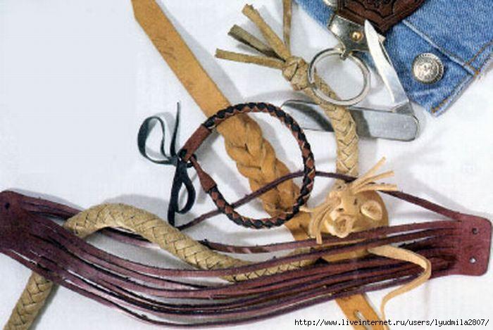 Как сделать красивый браслет из кожи своими руками