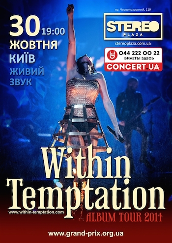 5200200_Within_Temptation_new (350x495, 175Kb)