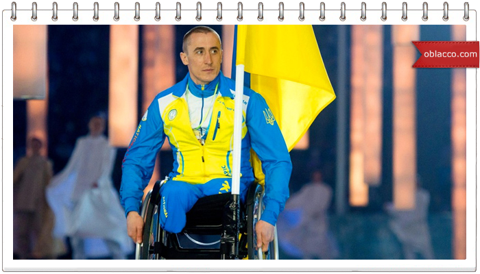 Украинцы на паралимпийских играх