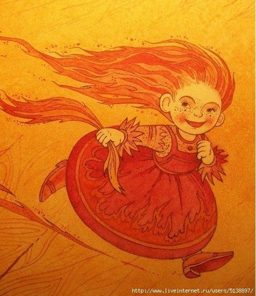 Картинки к сказкам бажова огневушка поскакушка, открытки днем рождения