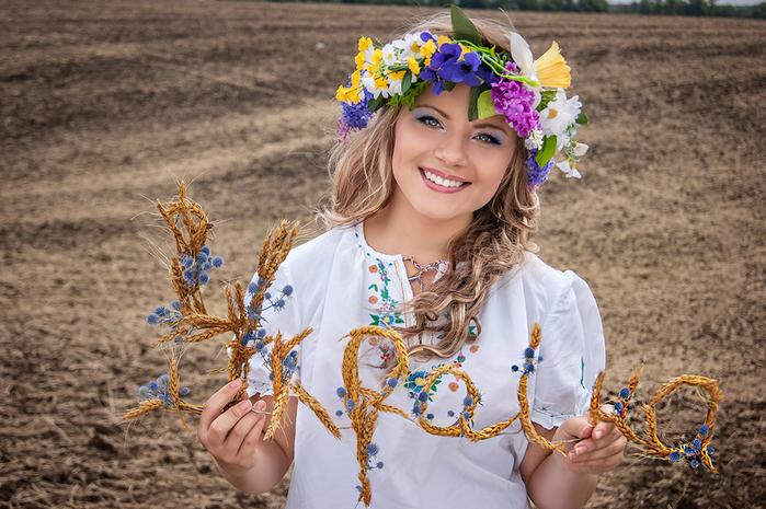Обогащение знаний дошкольников об украинском народном 767