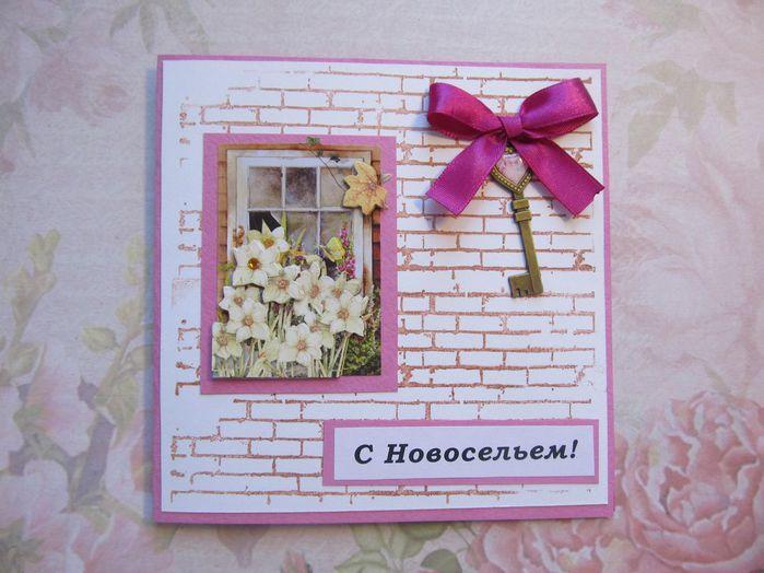 Картинки рамки с праздником отец принцессы