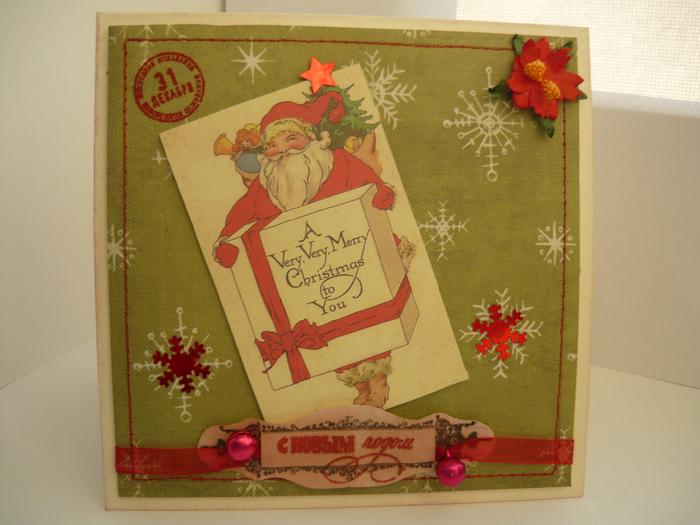 Новогодняя открытка скрапбукинг из подручных материалов