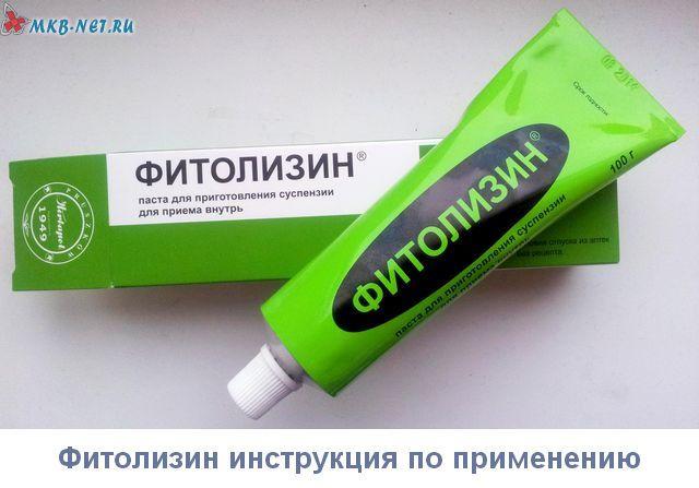 Зеленая паста от цистита