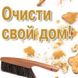 4638534_46_ufa (250x250, 39Kb)