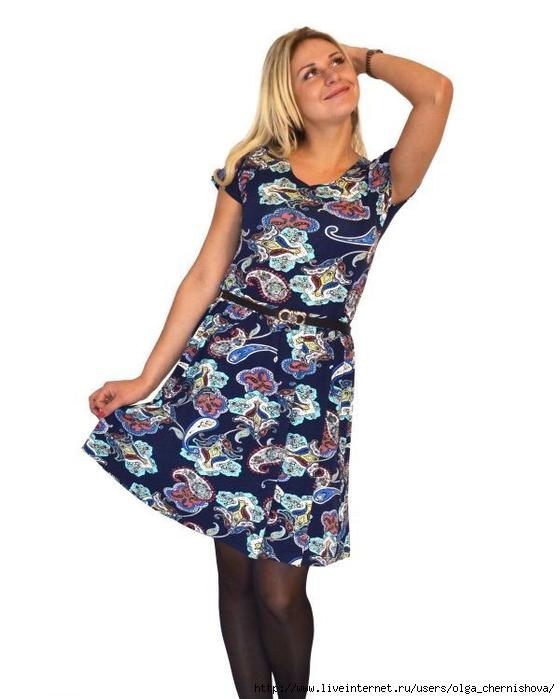 af975fc6e63 Платье П 83-481-руб (560x700