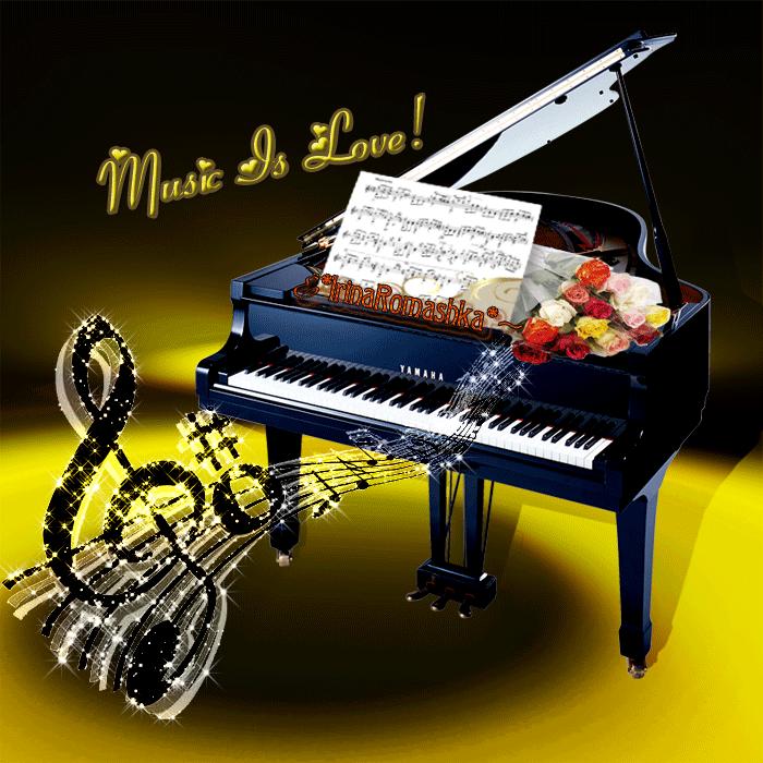 учитель фортепиано открытка отражено