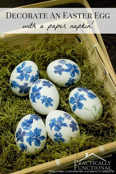 Как можно раскрасить яйца на Пасху. Обсуждение на ...