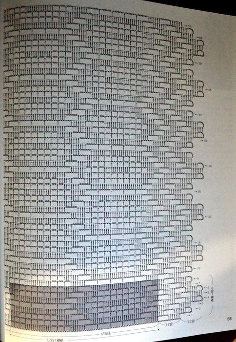 maglietta all'uncinetto a filet con motivi geometrici