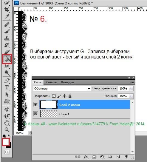 Как сделать анимацию в фотошопе cs5 880