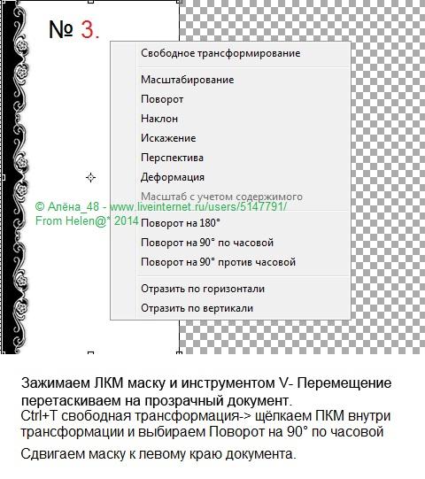 Как сделать анимацию в фотошопе cs5 170