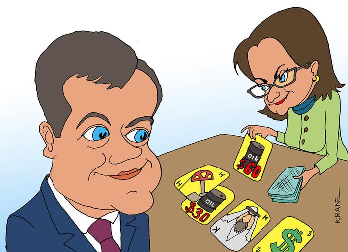 Картинки по запросу карикатура Набиуллина