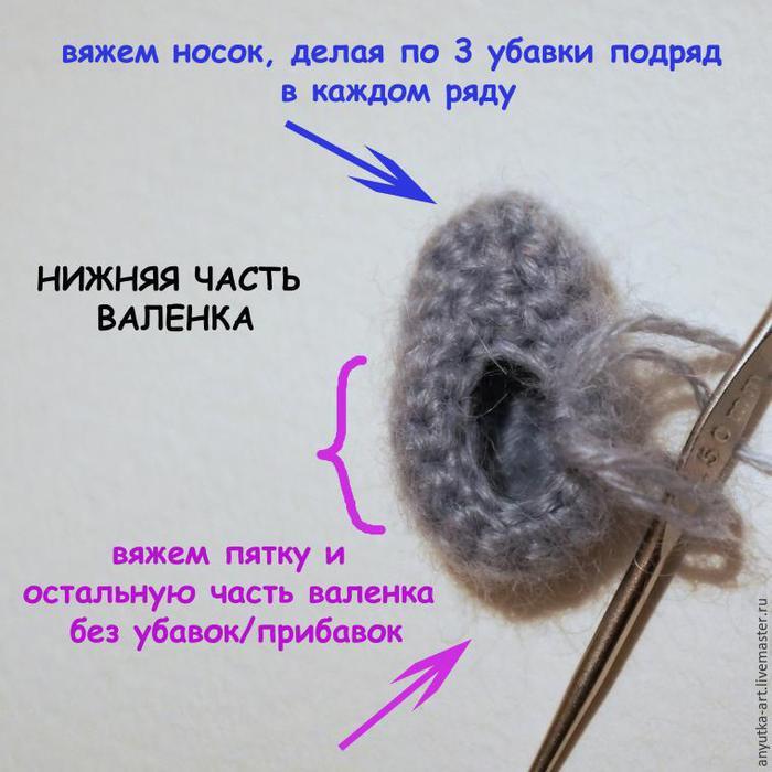 1450843838_Vyazanie_kryuchkom_pozitivnuyh_martuyshek18 (700x700, 55Kb)