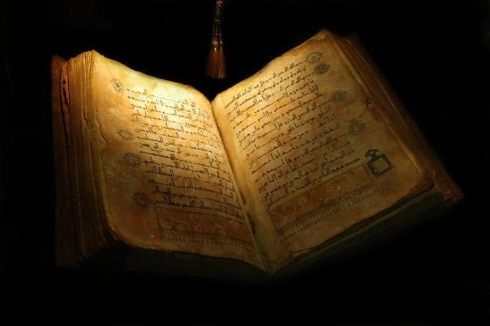 3640123_the_holy_book_by_djvue2 (700x465, 30Kb)