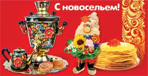 http://img1.liveinternet.ru/images/attach/c/10/127/187/127187783_25bc14fa6261336102546dce284ffd13.jpg