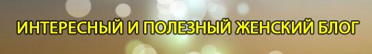 4425087_03 (544x80, 27Kb)