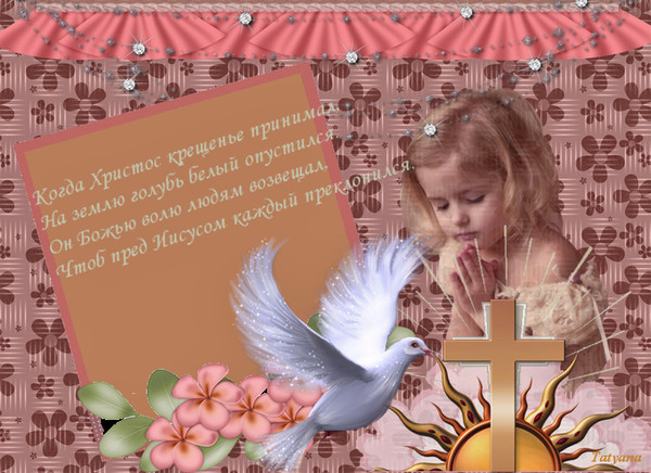 Юбилеем гиф, картинки с поздравлениями с крестинами внучки