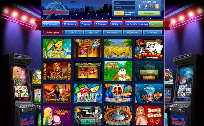 Черти игровые автоматы онлайн играть бесплатно вулкан