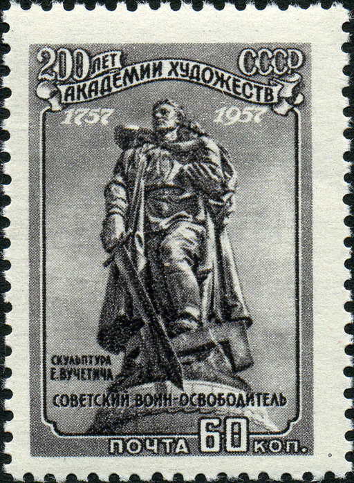 06-Stamp_of_USSR_2099 (512x700, 674Kb)