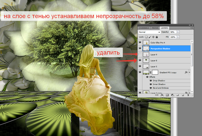 2014-06-20 23-15-13 Без имени-36.psd @ 100% (Perspective Shadow, RGB 8)   (700x470, 518Kb)
