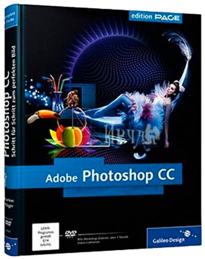 Учебник к adobe photoshop cs4 portable 64 bit