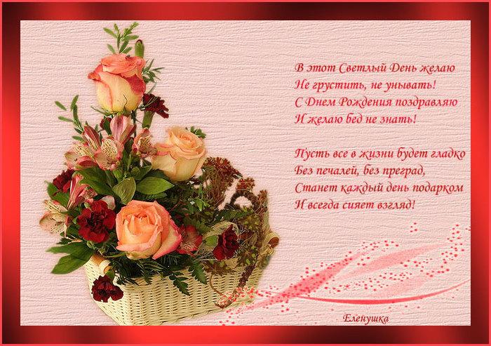 Пенсию, открытка на день рождения начальнику-женщине
