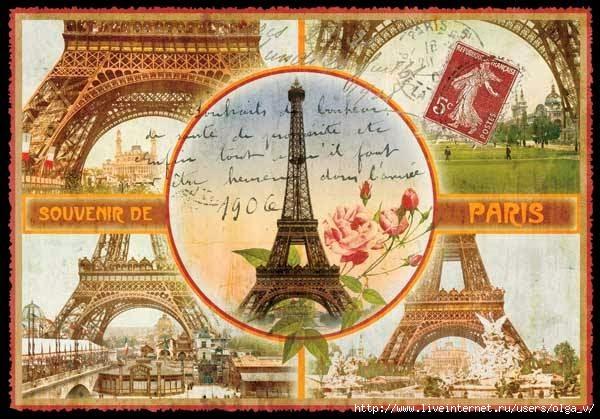 Картинки открыток на французском языке, цветы букеты ромашки