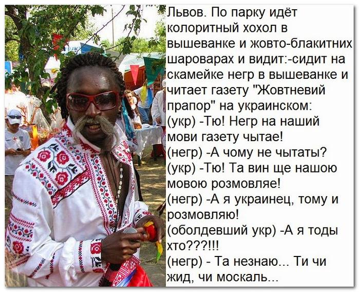 Картинки смешные об украинцах, анимация открытки