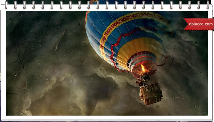 Полеты на воздушных шарах и аэростатах