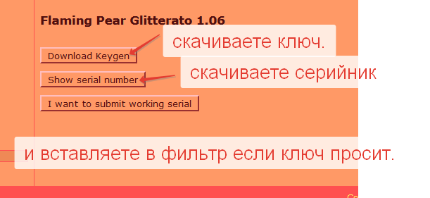 2014-07-10 14-33-14 Flaming Pear Glitterato 1.06 serial key or number - Mozilla Firefox (611x281, 16Kb)
