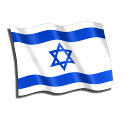Israel-Flag-icon (256x256, 26Kb)