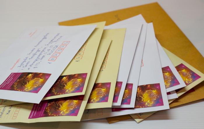 Днем, открыть полученные открытки