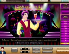 1326123631_disco-bar-2-220x174 (220x174, 57Kb)
