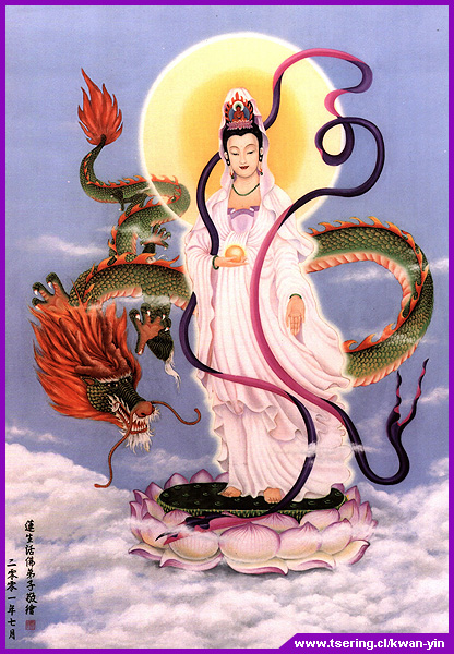 the legend of kuan yin and the Watch online and download the legend of zu drama in high quality because of this, ding yin became a disciple of the kun lun sect, and vowed to protect the world from evil and chaos by chance, ding yin found out that yu luo sha, daughter of lu bao lao zu, looked surprisingly similar to his.
