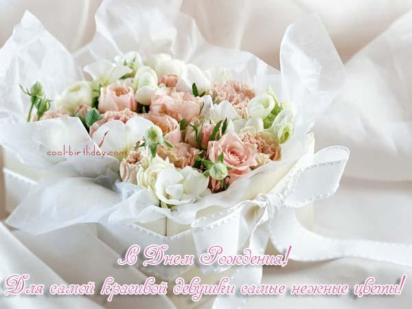 Поздравления с днём Татьяны 25 января - Поздравительные 15