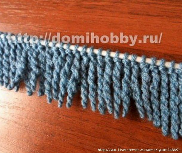 1-10-1406293337_vyazanie-скрученной-бахромы-8 (610x515, 155кб)