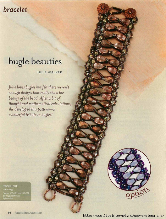 86037026_large_Favorite_Bead_Stitches_094 (528x699, 416Kb)