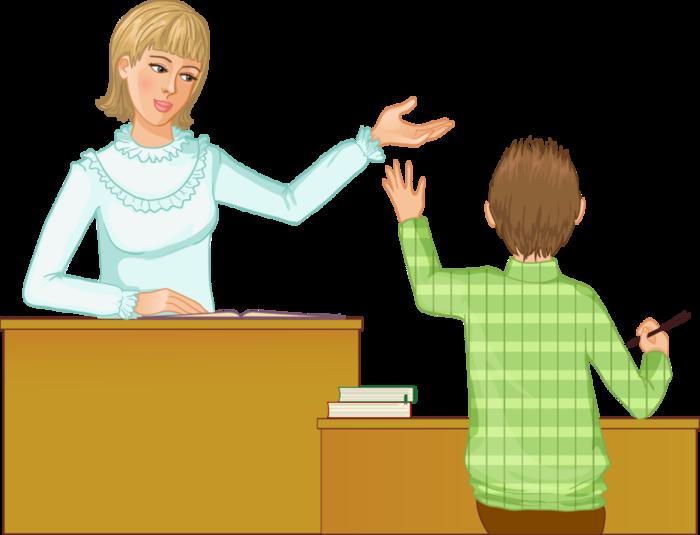 Картинки по запросу учитель