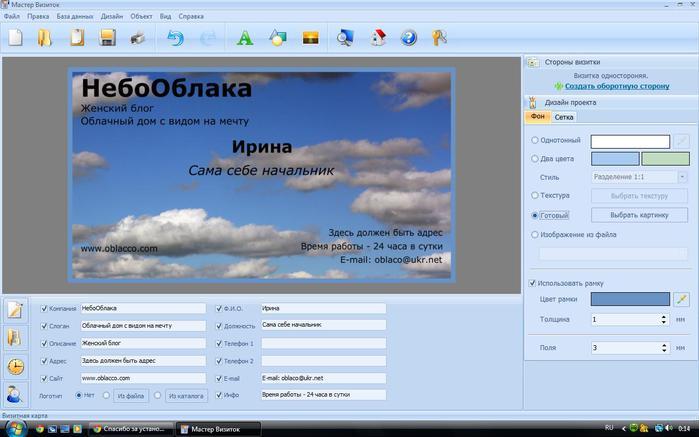 3518263_ramka (700x437, 42Kb)