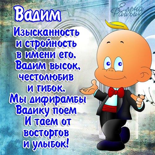 ❶Стихи с именем данил на 23 февраля|Поздравление для коллег мужчин с 23 февраля|ESCKAZ - Eurovision - Sunstroke Project (Moldova / Молдова)|Викиновости:RSS-поток|}