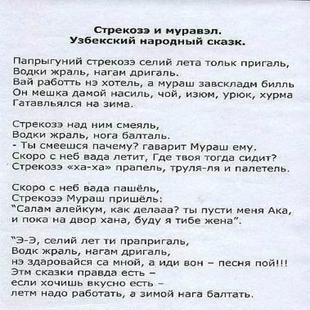 http://img1.liveinternet.ru/images/attach/c/11/116/530/116530795_strekoza.jpg
