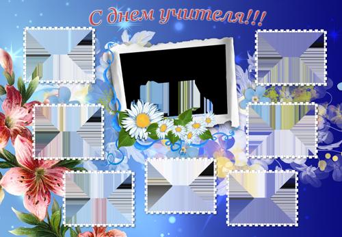 Mini games mail ru baldacchino art center