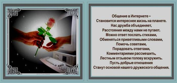 116062267_Risunok3.jpg