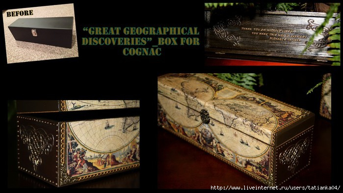My Craft_Set for Dr M.V._Cognac Box (700x393, 170Kb)