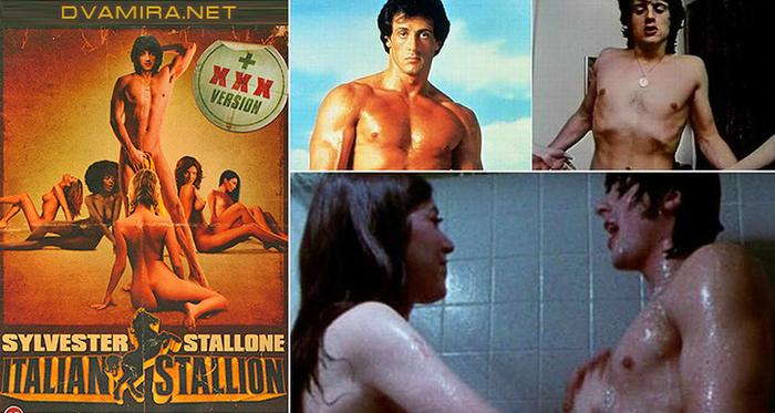 Смотреть онлайн порно фильмы со сталлоне