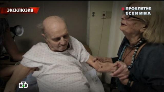 Сын сергея есенина в доме престарелых концерт в доме престарелых отчет